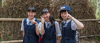 Educación en Japón
