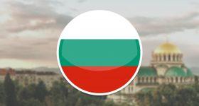 Estudiar en Bulgaria