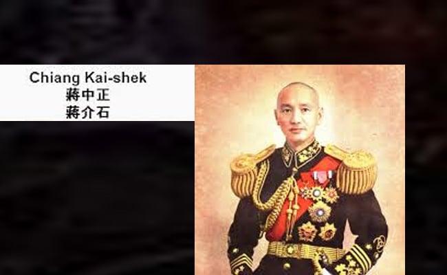 chiang kai shek biografia