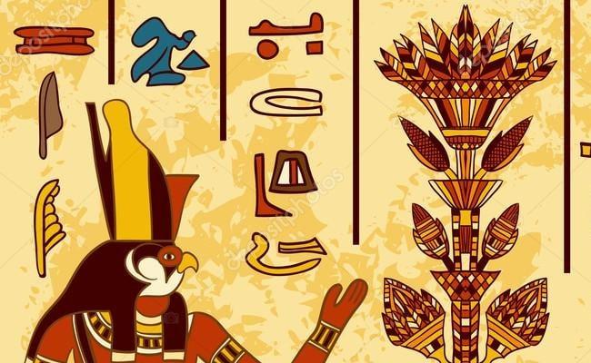 diose egipcio El Oculto